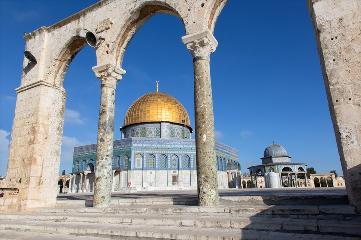 Dome of the Rock located in the Old City of Jerusalem