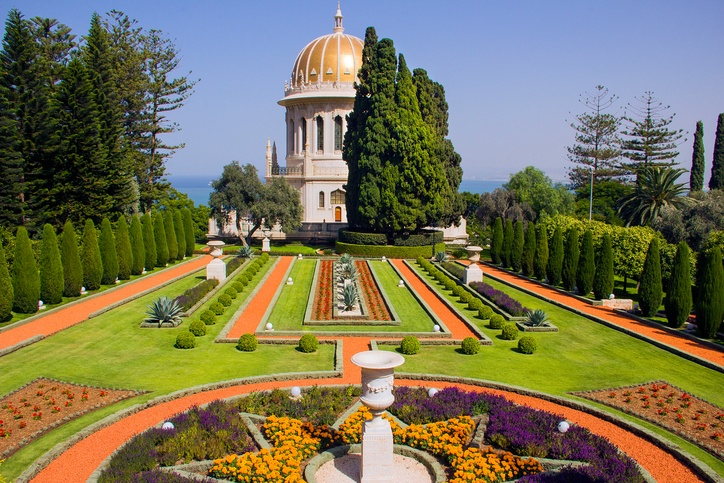 Hanging Gardens of Haifa are garden terraces around the Shrine of the Báb on Mount Carmel in Haifa, Israel